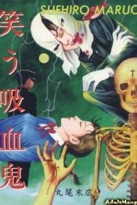 Смеющийся вампир
