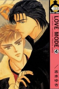 Love Mode / ?? ??? 4