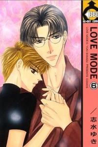 Love Mode / ?? ??? 6