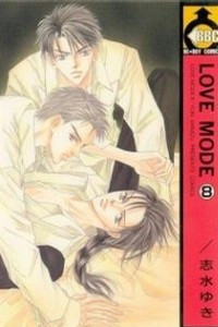 Love Mode / ?? ??? 8