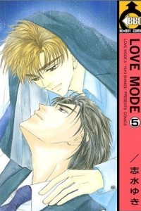 Love Mode / ?? ??? 5
