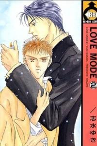 Love Mode / ?? ??? 2
