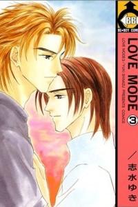 Love Mode / ?? ??? 3