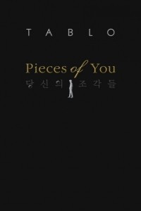 Pieces of you