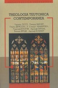 Theologia teutonica contemporanea