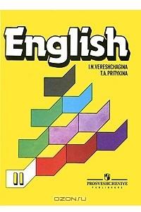 English 2 / Английский язык. 2 класс