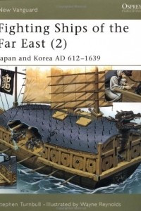 Fighting Ships of the Far East (2): Japan and Korea, AD 612-1639