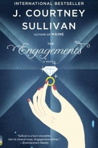 ENGAGEMENTS, THE (EXP)