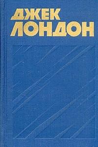 Собрание сочинений в тринадцати томах. Том 3