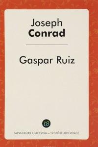 Gaspar Ruiz. Гаспар Руис