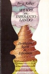 Vojago en Esperanto-lando
