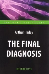 The Final Diagnosis / Окончательный диагноз