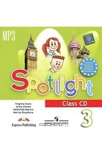 Spotlight 3: Class CDs