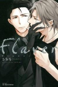 Flaver / Flavor / ?????