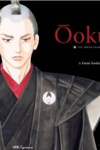 Ooku: The Inner Chambers, Vol. 1-2