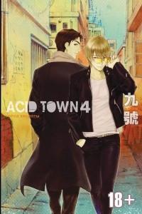 Acid Town. Город кислоты. Том 4