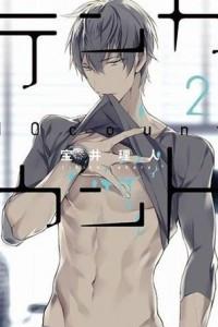 ?????? / Ten Count / 10 Count 2