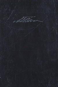 М. М. Бахтин. Собрание сочинений. Том первый. Философская эстетика 1920-х годов