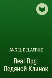 Real-Rpg: Ледяной Клинок