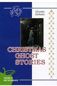 Christmas Ghost Stories
