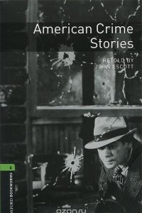 American Crime Stories: Stage 6