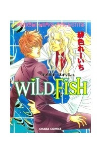 Wild Fish / ?????????