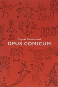 Opus Comicum