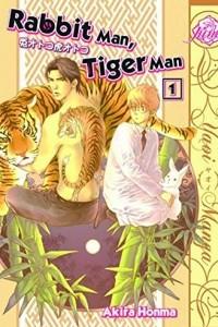 Rabbit Man, Tiger Man Volume 1