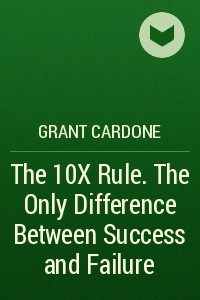 The 10X Rule. The Only Difference Between Success and Failure