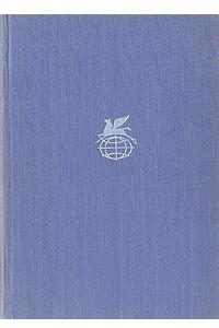 Советский рассказ. В двух томах. Том 2