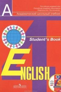 English 4: Student's Book / Английский язык. 4 класс