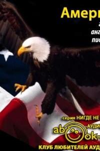 Америка глазами английских писателей
