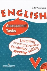 English: Assessment Tasks: V