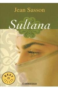 Sultana (Biblioteca)