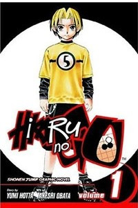 Hikaru No Go, Vol. 1