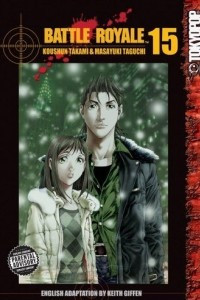 Battle Royale, Vol. 15