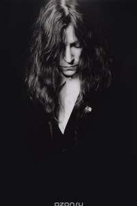 Patti Smith Complete 1975-2006: Lyrics, Reflections & Notes for the Future