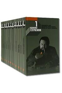 Собрание сочинений. В 12 томах