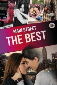 Main Street. The Best