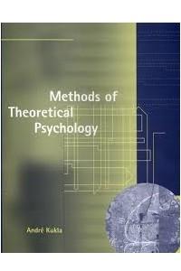 Methods of Theoretical Psychology