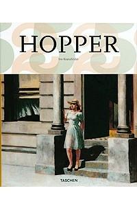 Hopper / Хоппер