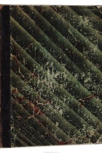 М. Метерлинк. Полное собрание сочинений. Тома V и VI (в одной книге)