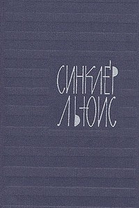Собрание сочинений в девяти томах. Том 8