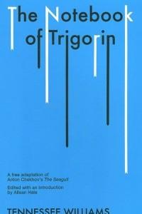 The Notebook of Trigorin: A Free Adaptation of Anton Chekhov's