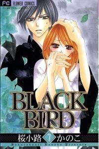 Черная птица. Том 7 [фанатский перевод]