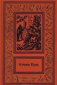 Сочинения в четырех томах. Том 2. Шахматная партия Дерини