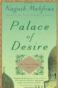 Palace of Desire (Cairo Trilogy)