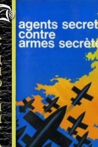 Секретные агенты против секретного оружия
