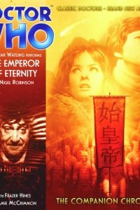 Doctor Who: The Emperor of Eternity