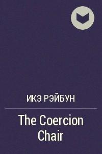 The Coercion Chair